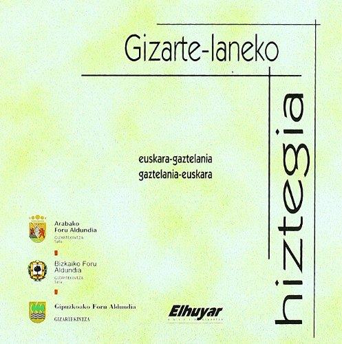 9788487114441: Gizarte-Laneko Hiztegia (+ Cd-Rom) (Gizarte Ekintza)