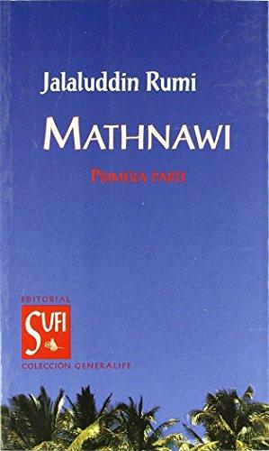 9788487354243: MATHNAWI - PRIMERA PARTE