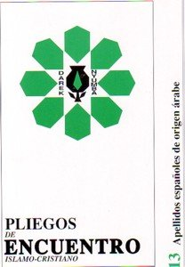 9788488059000: Apellidos españoles de origen arabe