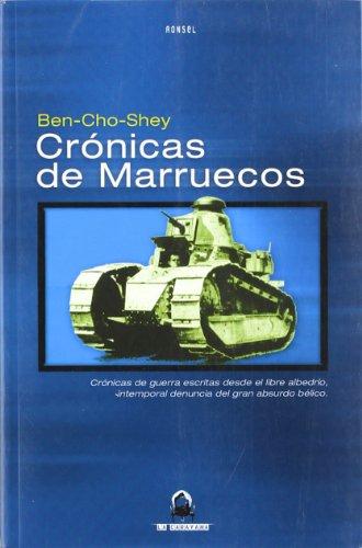 9788488413390: Cronicas de Marruecos (Spanish Edition)