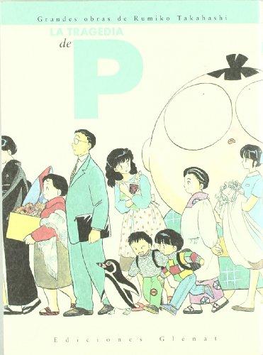 9788488574404: La tragedia de P 1 (Big Manga)