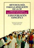 Perspectivas actuales en el estudio de diferencias: Sánchez-Elvira Paniagua, Ángeles