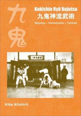 9788488738325: Kukishin Ryu Bujutsu