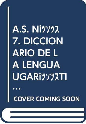 9788488810199: Diccionario de la lengua ugaritica,(2 vols) 2500010551090 supl. 7 a-l2500010561631 supl. 8 m-z