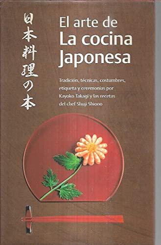 9788489162921: El arte de la cocina japonesa