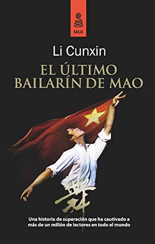 9788489624740: El último bailarín de Mao (No ficción)