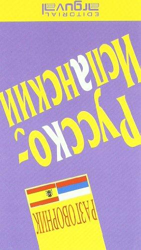9788489672185: Guía Práctica Ruso-Español (GUÍAS DE CONVERSACIÓN)