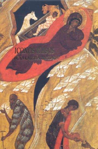 9788489860292: Iconos rusos de la galería Tretiakov, siglos XIV-XVII