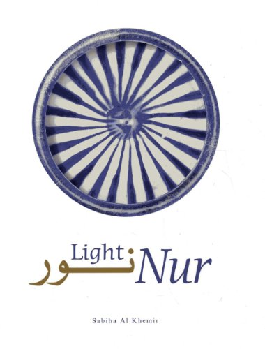 9788489895324: Nur: Light in Art and Science in the Islamic World
