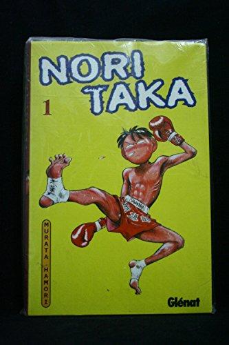 9788489966611: Noritaka 1