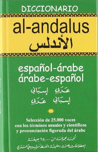 9788489978935: Dº Al-Andalus Arabe Epañol / ESP-ARA (DICCIONARIOS)