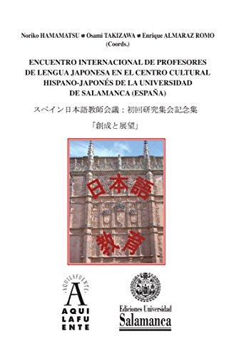 ENCUENTRO INTERNACIONAL DE PROFESORES DE LENGUA JAPONESA: ALMARAZ ROMO, E.