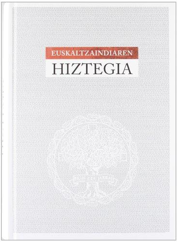 9788490270233: Euskaltzaindiaren hiztegia (Hiztegiak)