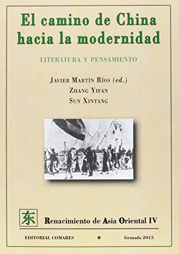 El camino de China hacia la modernidad: Javier Martin Rios