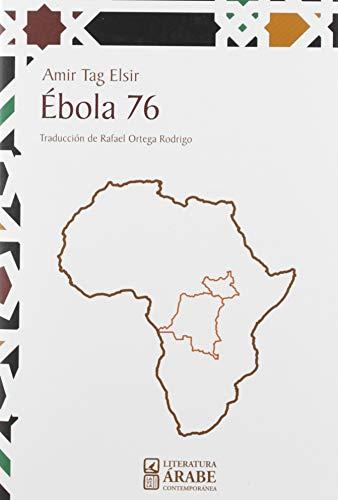 9788490458747: Ébola 76