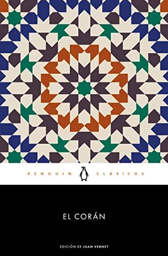 9788491050728: El Coran / The Qur'an (Spanish Edition)