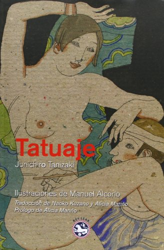 9788492403592: Tatuaje (LITERATURA REY LEAR)