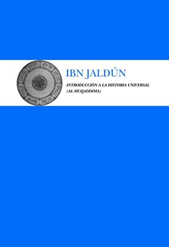 9788492573042: Introduccion a la historia universal/ Introduction to Universal History (Spanish Edition)