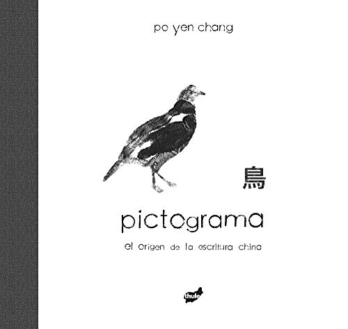 9788492595853: Pictograma (Spanish Edition)