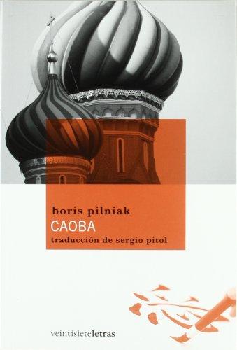 Caoba (Las eras imaginarias): Boris ; Pitol,
