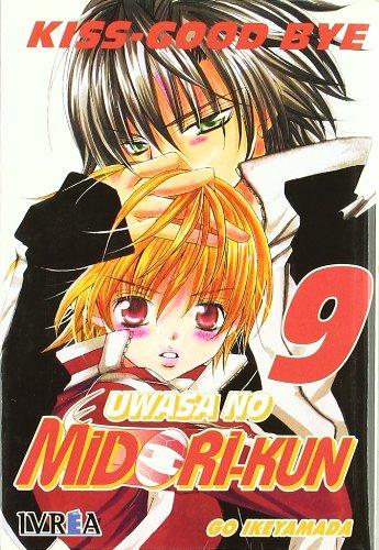 9788492725083: Uwasa No Midori-Kun 9 / Los rumores sobre midori: Love Again (Spanish Edition)