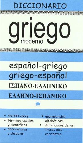 9788492736591: Diccionario Griego moderno. Español - Griego / Griego - Español