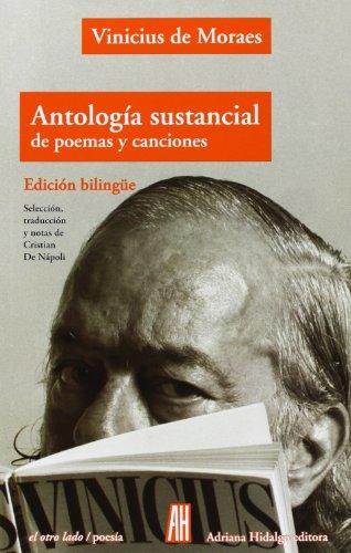 9788492857999: Antología sustancial de poemas y canciones