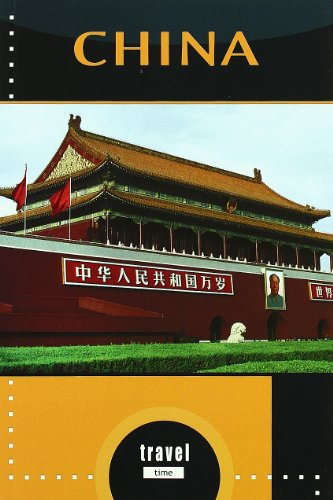 China (Spanish Edition): Maite Lopez De Pariza