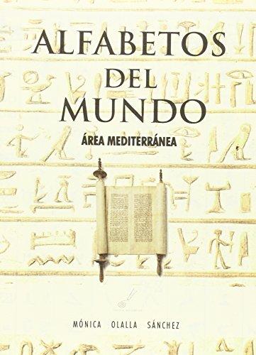 9788493070632: ALFABETOS DEL MUNDO (AREA MEDITERRANEA)