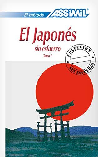 9788493088767: El japones sin esfuerzo: Japonés Sin Esfuerzo Libro (T/1) (Senza sforzo)