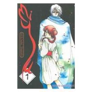 9788493212599: Vampire Princess Miyu 1