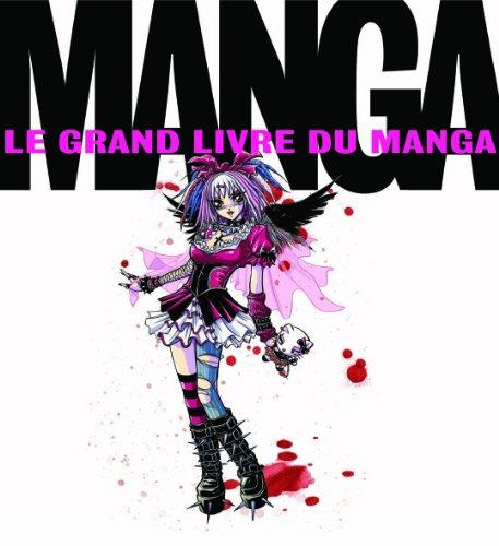 9788493486198: Grand livre du manga (le)