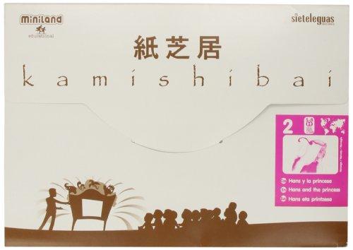 9788493528256: Hans y la princesa - kamishibai big (a3)