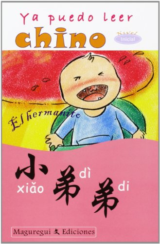 9788493685782: Hermanito, el (ya puedo leer chino)