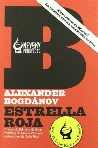 9788493746636: Estrella Roja (Narrativa (nevsky))