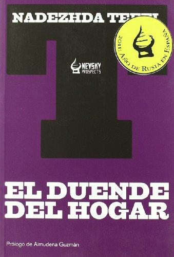 9788493746667: Duende Del Hogar,El (Narrativa (nevsky))