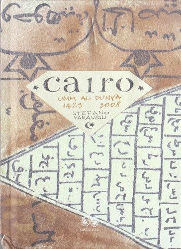 9788493834555: Cairo (Cuadernos De Viaje)