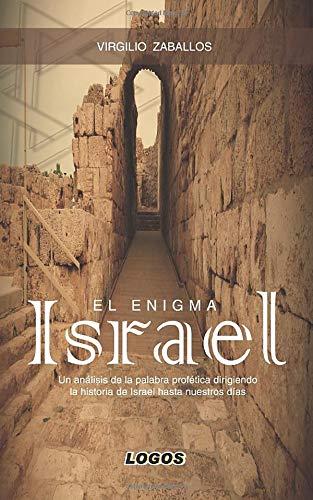9788493861490: El enigma Israel (Spanish Edition)