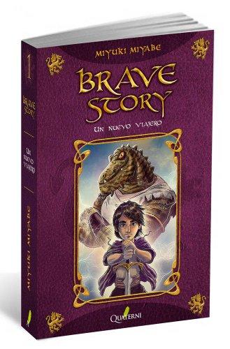 9788494030192: Brave Story 1. Un nuevo viajero (G. Obras Lit. Japonesa)