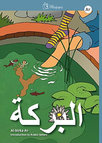 9788494051975: Al-birka A1-, Introduction to Arabic letters