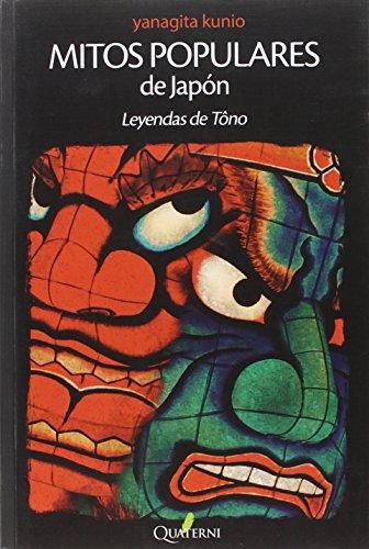 9788494117312: Mitos Populares de Japón. Leyendas de Tôno (G. Obras Lit. Japonesa)