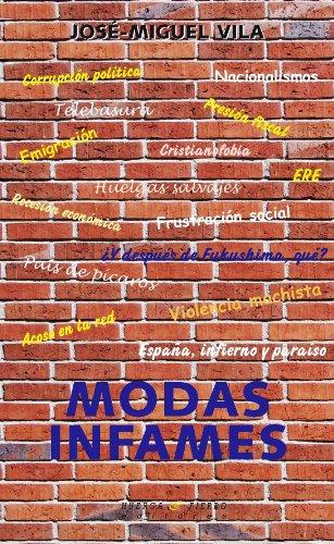9788494130946: MODAS INFAMES (ENSAYO)