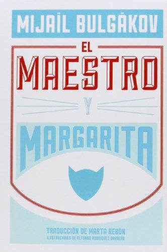 9788494163746: El maestro y Margarita