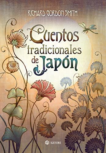 9788494286186: Cuentos Tradicionales De Japón (MITOLOGIA)