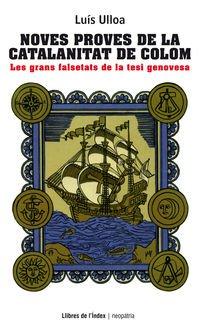 Noves proves de la catalanitat de Colom: Ulloa Cisneros, Luis