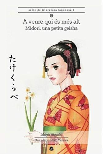 9788494370731: A veure qui es mes alt: Midori, una petita geisha
