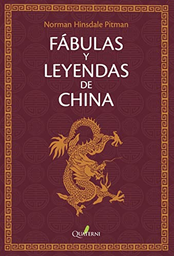 Fábulas y leyendas de China: HINSDALE