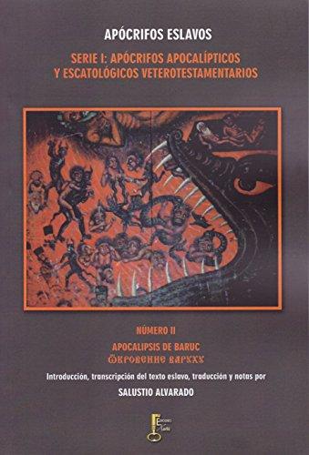 9788494521478: Apocalipsis de Baruc (HUMANIDADES)