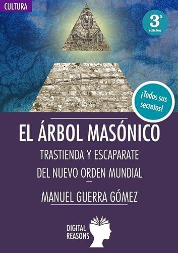 9788494604669: EL ÁRBOL MASÓNICO: TRASTIENDA Y ESCAPARATE DEL NUEVO ORDEN MUNDIAL (ARGUMENTOS PARA EL SIGLO XXI)