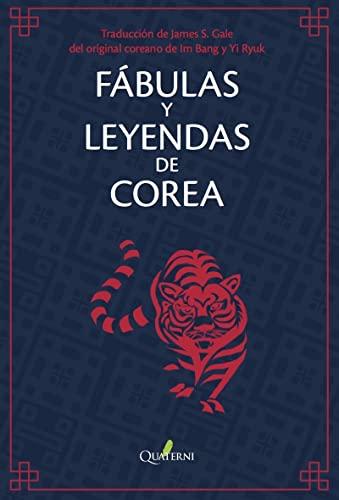 9788494716935: Fábulas y leyendas de Corea (LITERATURA)